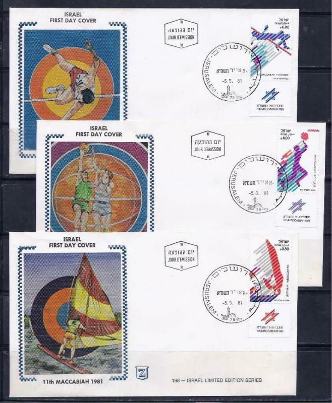 ISRAEL 1981 STAMPS 11th MACCABIAH GAMES ON 3 SPECIAL FDC SPORT