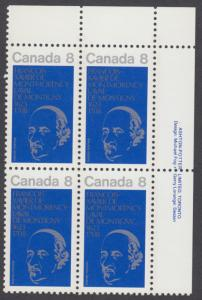 Canada - #611 Bishop Laval Plate Block - MNH