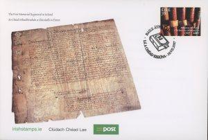 Ireland 1745 FDC cover registry of deeds (2110 190)