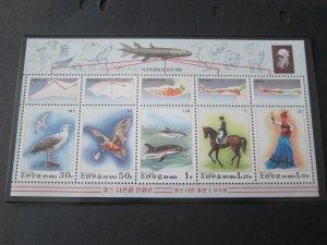 North Korea 1999 Sc 3863 Bird set MNH