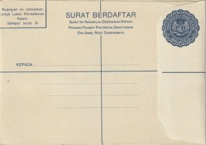 Malaysia 1983 Registered Envelope ISC#RE9 114x162mm Mint M2319