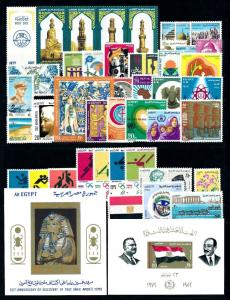 [91441] Egypt 1972 Almost Complete year set  MNH