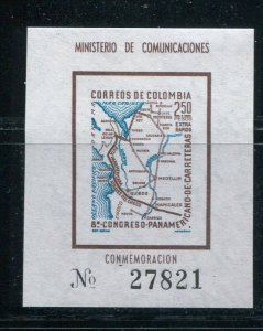 Colombia #C372 Mint  - Make Me A Reasonable Offer