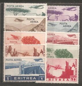 Eritrea  SC  C7-16  Mint, Never Hinged