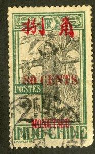 FRENCH COLONY MONGTSEU 67 USED SCV $10.00 BIN $4.50 FARMING