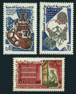 Algeria 348-350,MNH.Michel 448-450. Handicrafts from Great Kabylia,1966.Pottery,