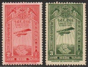Ethiopia Sc #C16-C17 Mint Hinged