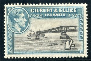 Gilbert & Ellice Is 1939 KGVI 1s brownish black & turquoise-green MLH. SG 51.