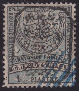 BULGARIA EASTERN ROUMELIA An old forgery of a classic stamp.................1030