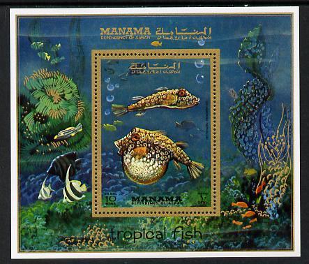 Manama MNH S/S Tropical Fish 1972
