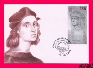 KYRGYZSTAN 2020 Art Paintings Italy Artist Painter Raphael Santi Maxicard Card