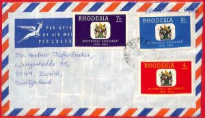 aa2366  - Rhodesia  - POSTAL HISTORY -  AIRMAIL COVER to SWITZERLAND  1973