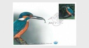2014  ESTONIA  -  SG: 736  - KINGFISHER - BIRD  FIRST DAY COVER