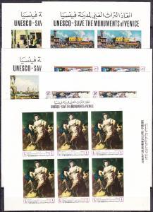 1968Yemen (Kingdom)510KL-15KLbPaintings80,00 €