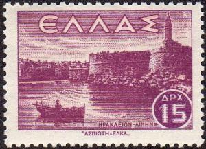 Greece 440 - Mint-H - 15d Candia Harbor (Crete) (1943)