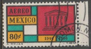 MEXICO C321, 20th Anniversary UNESCO Perf. 11. Used. F-VF. (1180)