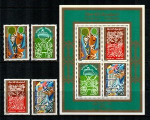 Tunisia #550-553a  MNH  Scott $10.10  Stamps + S/S
