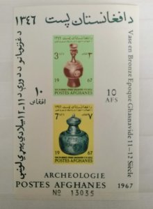 Afghanistan 1967 Archaeological Treasures imperforate Souvenir Sheet MNH**