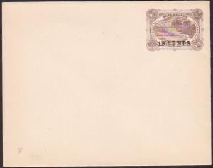 SEYCHELLES 1890s 18c on 30c Palm & Lighthouse envelope unused..............67629