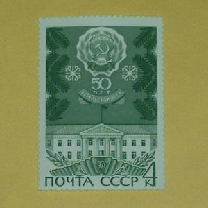 Russia - 3743, MNH - Emblem. SCV - $0.50