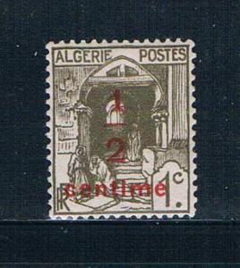 Algeria P2 Unused Street in Kabah 1924 (A0342)+
