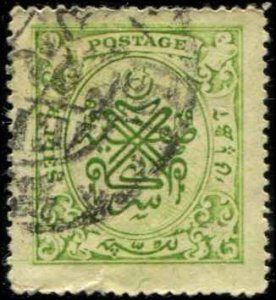 India - Hyderabad SC# 40a  Used  SCV$ 6.75