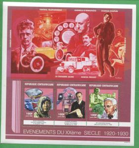 The XX Siecle World Events Commemorative Souvenir Stamp Sheet Africa E36