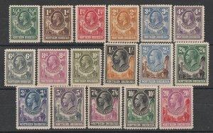 NORTHERN RHODESIA 1925 KGV Giraffe & Elephants set ½d to 20/-. SG 1-17 cat £800.