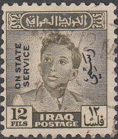 Iraq   #O132  Used