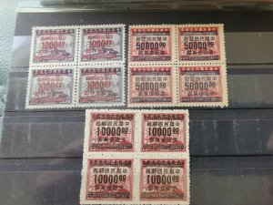[SOLD] CHINA POSTAGE DUE WITH HIGH VALUE OVER PRINT IN FINE MINT