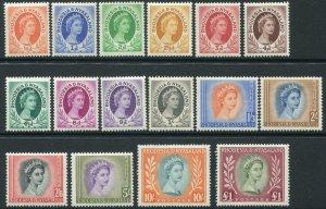 RHODESIA & NYASALAND-1954-56 Set to £1 Sg 1-15 MOUNTED MINT V48313