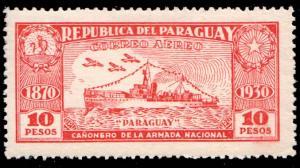 Paraguay Scott C49 Unused lightly hinged.