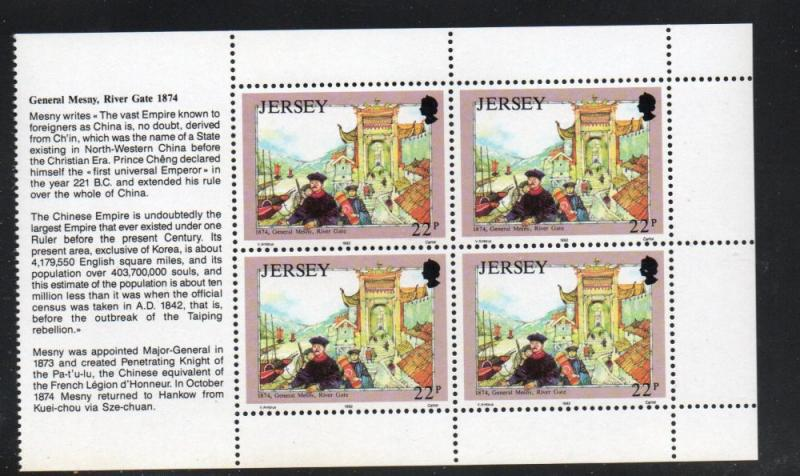 Jersey Sc 589a 1992 Mesny at River Gate stamp booklet pane mint NH