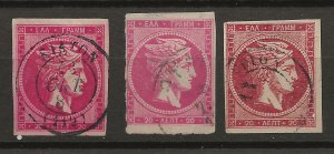 Greece 56,56a,56b Used F/VF 1880-82 SCV $34.00 (jr)