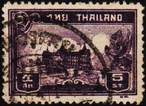 Thailand. 1940 5s S.G.287 Fine Used