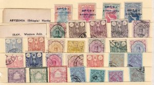 ETHIOPIA  INTERESTING COLLECTION REMOVED FROM STOCK PAGE - Y380