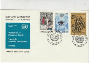 Republic of Cyprus 1976 United Nations Slogan Cancels Stamps FDC Cover Ref 30401