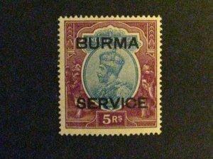 Burma #O13 mint hinged  c203 32