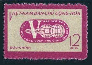 Viet Nam 183,MNH.Michel 189. World Trade Unions Congress,Moscow,1961.