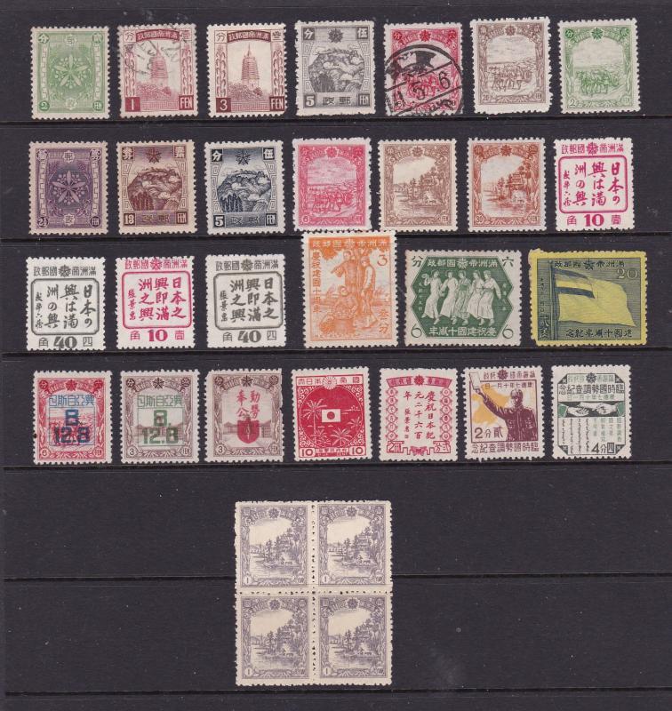 Manchukau (China) a small mainly mint lot