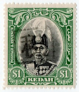 (I.B) Malaya States Revenue : Kedah Duty $1 (Japanese Occupation)