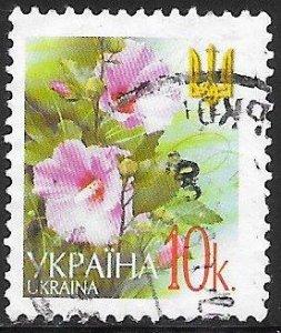 Ukraine 454d Used - Flowers - Hollyhocks (2006)