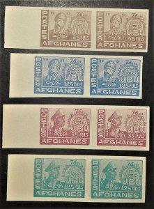 Afghanistan 394-97 vars. 1951 UPU imperforate pairs, NH