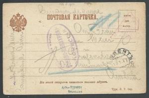 RUSSIA 1917 POW Prinsoner of War postcard used to Austria..................64263