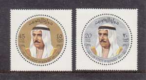 Kuwait Scott #511-512 MH