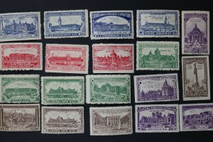 World's Fair St Louis Louisiana Purchase Expo 1904 Souvenir Poster stamp ad set
