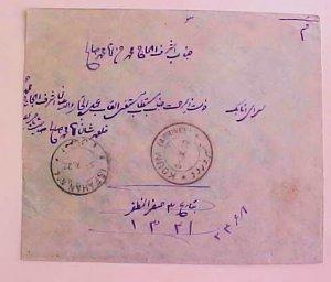 IRAN YEZO  1922 B/S ISFAHAN No4 TRANSIT B/S TEHERAN