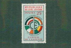 Ivory Coast 181 MH BIN$ 1.10