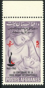 AFGHANISTAN 1963 5p RED CROSS Anniversary Issue Sc 662E MNH