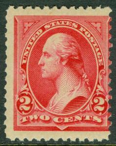 USA : 1894. Scott #252 Post Office Fresh Mint NH stamp. PSAG Cert. Catalog $375.